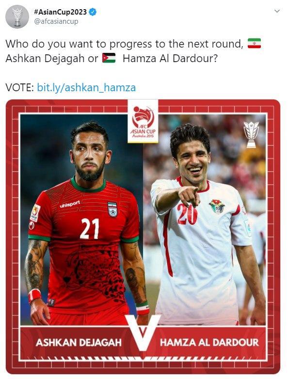 نظرسنجی AFC/ رقابت اشکان دژاگه با ستاره اردنی
