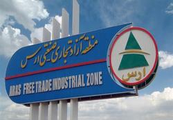 تردد به منطقه آزاد ارس محدود شد