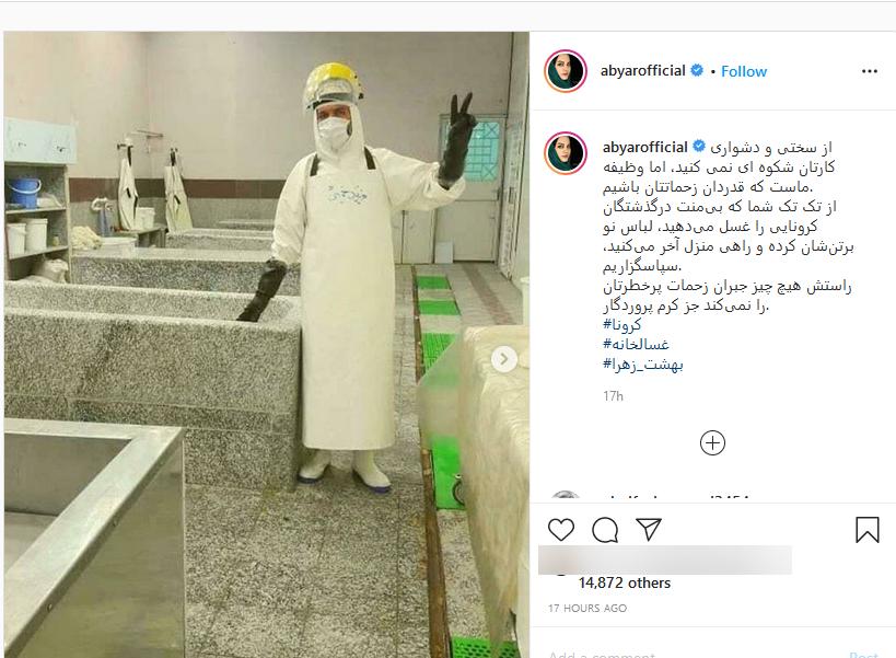 عکس مشترک منوچهر هادی با محمدرضا گلزار؛ حال و هوای محمد علیزاده پس از بستری شدن پدرش در بیمارستان؛ تشکر نرگس آبیار از کارکنان زحمکتش غسالخانهها