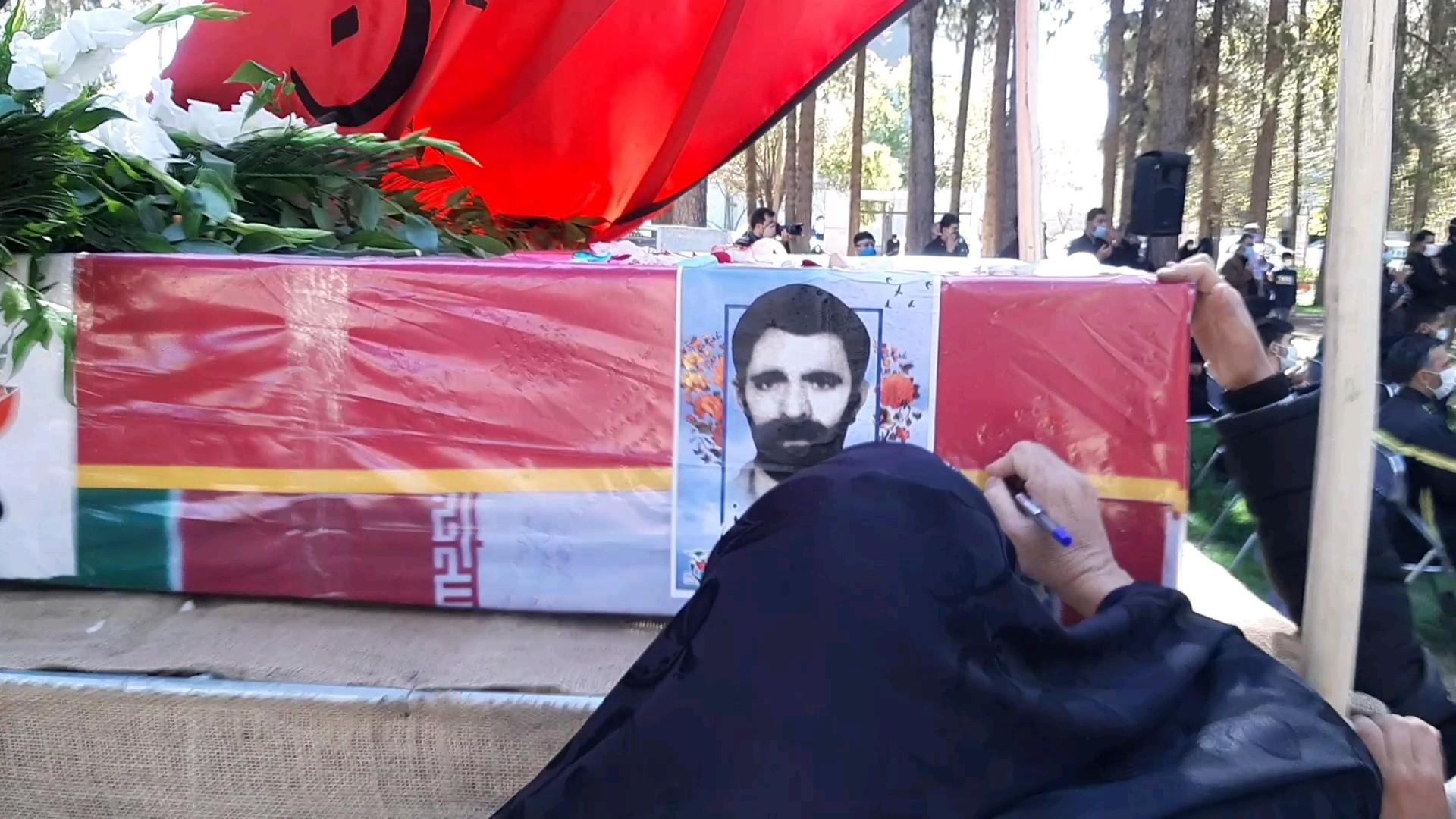 تشییع پیکر شهید رسولی پورفریدونی در سیرجان