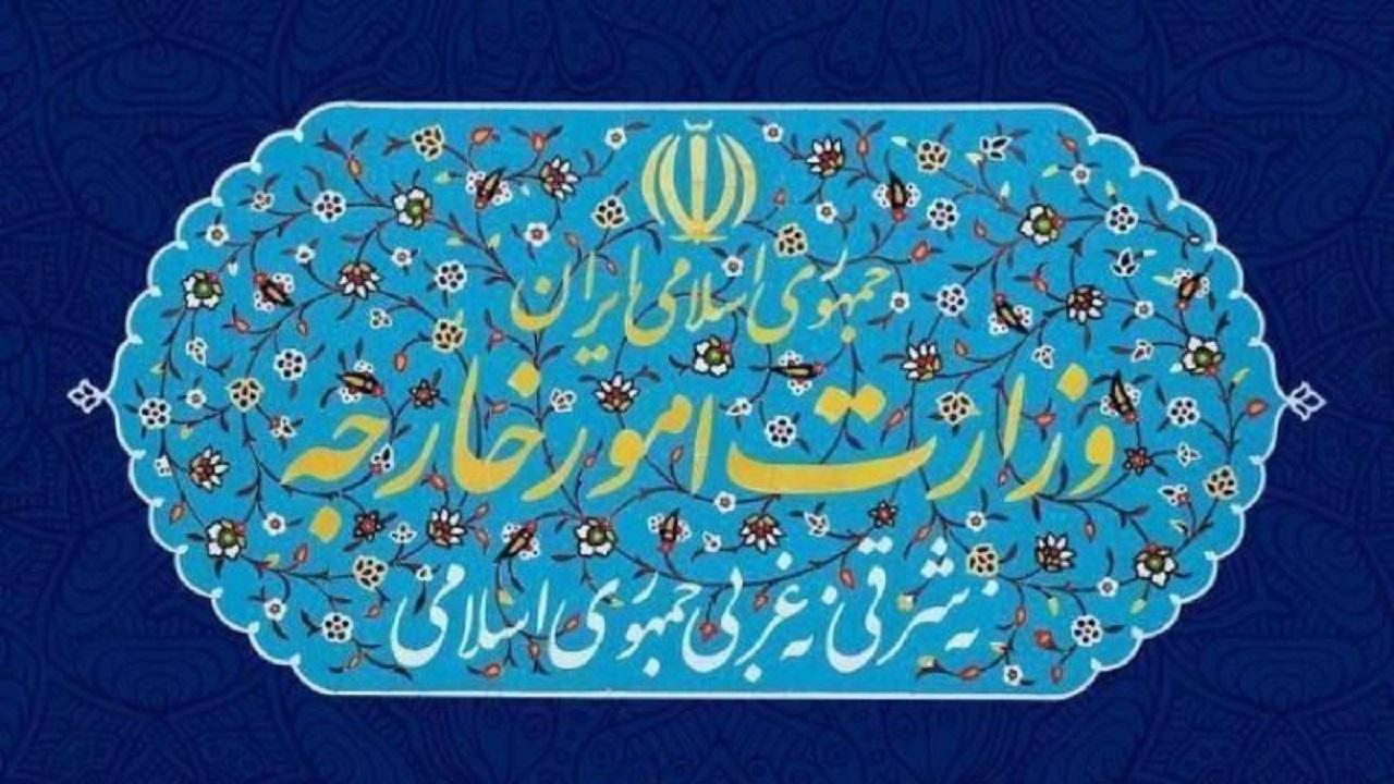 بیانیه ایران درباره پایان تحریمهای تسلیحاتی صادر شد