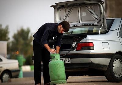 گزارش//// زارع////تغییر مسیر کپسول های گاز مایع از خانه به خودرو