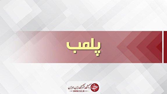 باشگاه خبرنگاران - پلمب بیش از ۲ هزار باب مغازه در کردستان/کشف ۹۰۵ کیلوگرم انواع مواد مخدر
