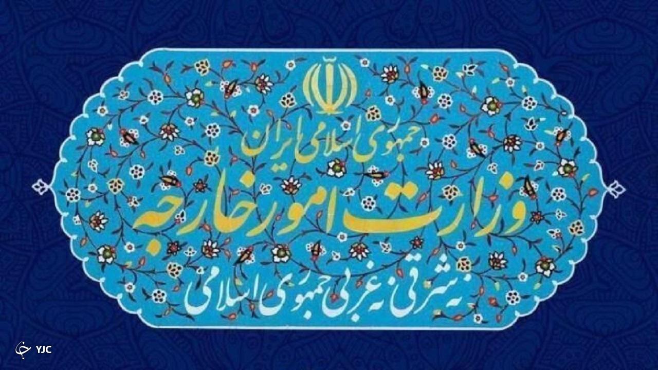 صادرات تسلیحات ایرانی