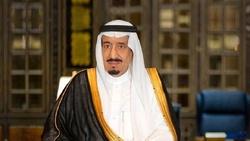 پادشاه عربستان اعضای هئیت علمای ارشد این کشور را تغییر داد
