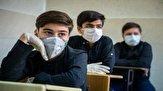 باشگاه خبرنگاران - اجرای طرح کنترل وزن و چاقی دانش آموزان (کوچ)