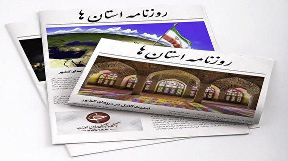 باشگاه خبرنگاران - سونامی کرونا/خادم مردم استان خادم الرضا شد