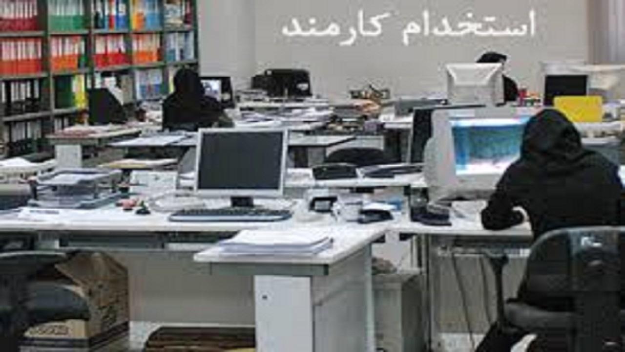 باشگاه خبرنگاران -استخدام کارمند اداری در تهران