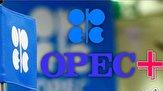 باشگاه خبرنگاران -نشست وزرای انرژی اوپک پلاس برای بررسی بازار نفت
