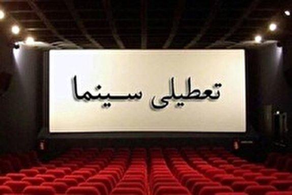 باشگاه خبرنگاران - چرا سینماها در اولویتهای تعطیلی قرار دارند؟
