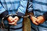 باشگاه خبرنگاران - دستبند قانون بر دستان جاعلان اسناد ملکی در قم