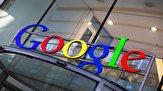 باشگاه خبرنگاران -حذف برنامه Trusted Contacts از فروشگاه Google Play