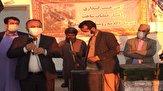 باشگاه خبرنگاران - روستای گواتامک سیستان و بلوچستان صاحب مدرسه ٦ کلاسه شد
