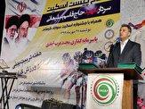 باشگاه خبرنگاران - افزوده شدن ۱۴ هزار متر سرانه جدید به فضاهای ورزشی کرمان