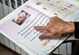باشگاه خبرنگاران - اعلام شدن نحوه برگزاری کلاس های سوادآموزان در کهگیلویه و بویراحمد