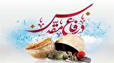 باشگاه خبرنگاران - شهروندان مهابادی میتوانند در جشنواره استانی عرشیان خاکی شرکت کنند