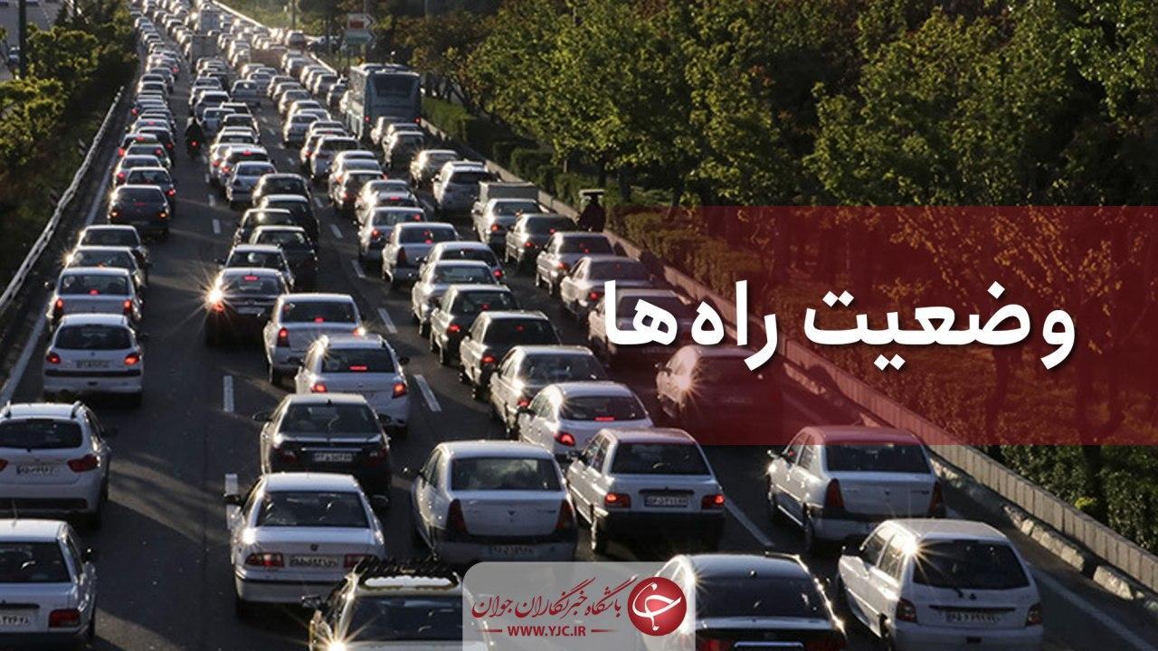 ترافیک در آزادراه قزوین - کرج - تهران نیمه سنگین است