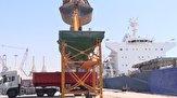 باشگاه خبرنگاران - پهلوگیری یک فروند کشتی حامل ۷۰ هزار تن ذرت در بندر شهید رجایی