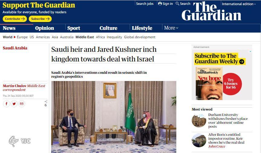 گاردین: وارث تخت سعودی و کوشنر، عربستان را به سوی توافق با اسرائیل سوق میدهند
