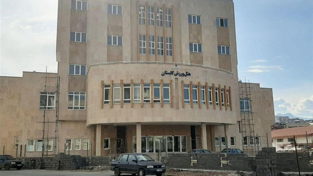 بهره برداری از هتل ورزش گلستان در گرگان