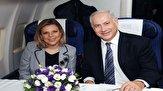 باشگاه خبرنگاران -لباسهای کثیف، سوغاتی عجیب نتانیاهو و همسرش برای مقامات آمریکا