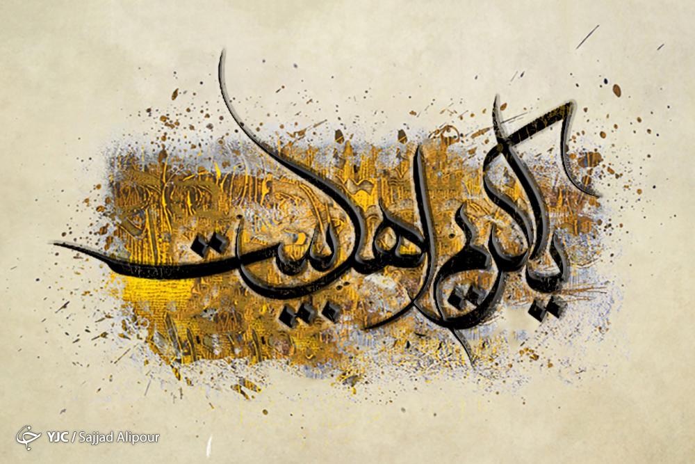 صلح حسنی مقدمه قیام حسینی/تکریم امام حسن (ع) برابر است با تکریم فاطمه (س) در قیامت+فیلم