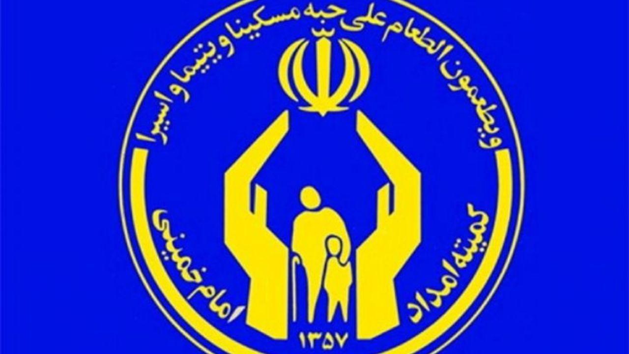 باشگاه خبرنگاران -همراهی سپاه ثارالله کرمان با کمیته امداد