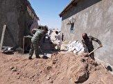 باشگاه خبرنگاران -ساخت غسالخانه در روستاهای محروم ریگان