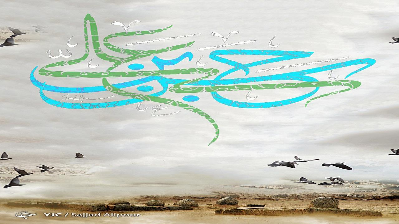 چرا امام حسن (ع) با معاویه صلح کرد؟+فیلم