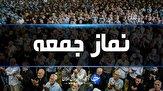 باشگاه خبرنگاران - اقامه دومین نماز جمعه سال ۹۹ در مهاباد