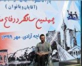 باشگاه خبرنگاران -قایقران کرمانی بر سکوی سوم مسابقات پاراکانو قهرمانی کشور