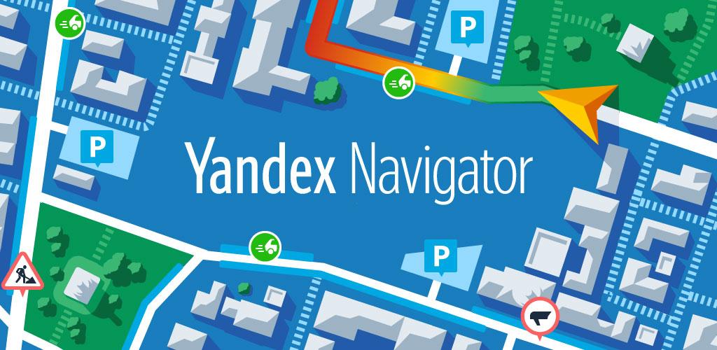 نقشه Yandex