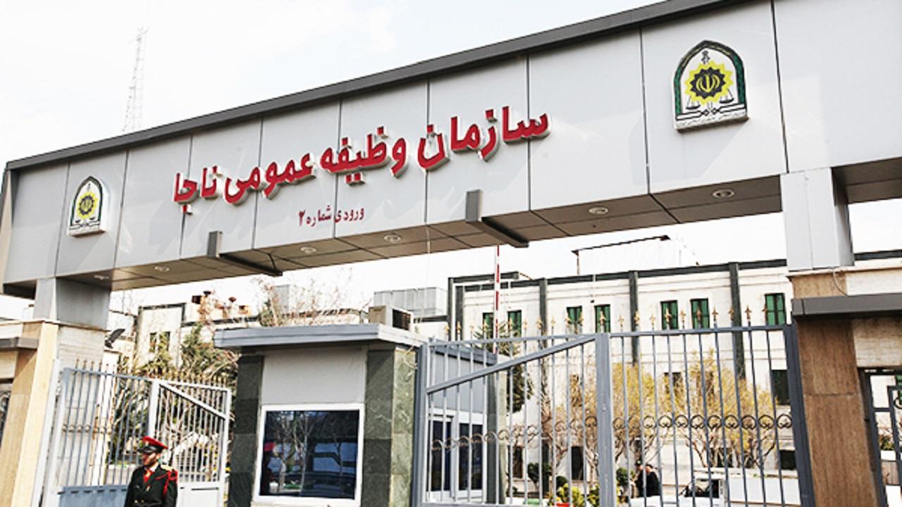 باشگاه خبرنگاران -راه ارتباطی با سازمان نظام وظیفه اعلام شد