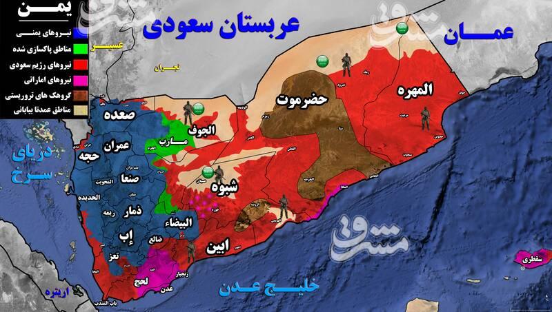 طوفان پیروزی در قلب یمن؛ تار و مار شدن ائتلاف سعودی در جنوب غرب استان مأرب + نقشه میدانی