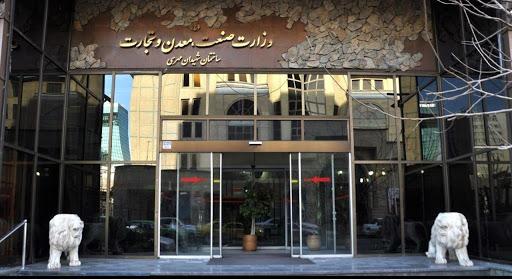 فراکسیون جبهه انقلاب صلاحیت وزیر پیشنهادی صمت را بررسی میکند
