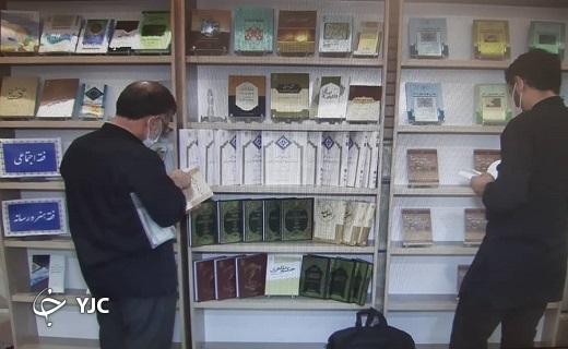 ترجمه ۲۵ عنوان کتاب در مرکز فقهی ائمه اطهار (ع) قم