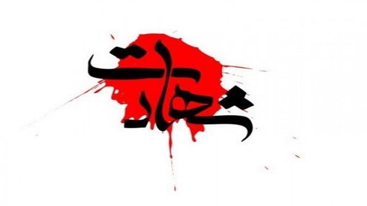 سه پاسدار در نیکشهر به شهادت رسیدند