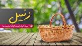 قیمت اقلام اساسی در 8 مهر/ واردات گوشت گوسفندی به کشور همچنان ادامه دارد