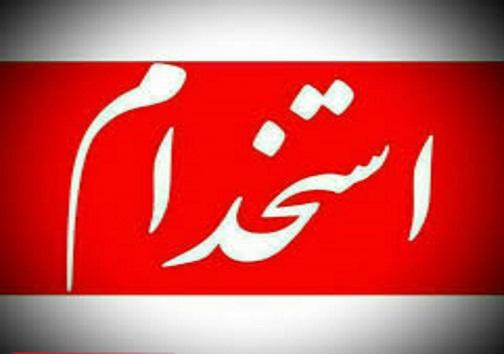 سرخط مهمترین خبرهای سه شنبه هشتم مهرماه ۹۹ آبادان