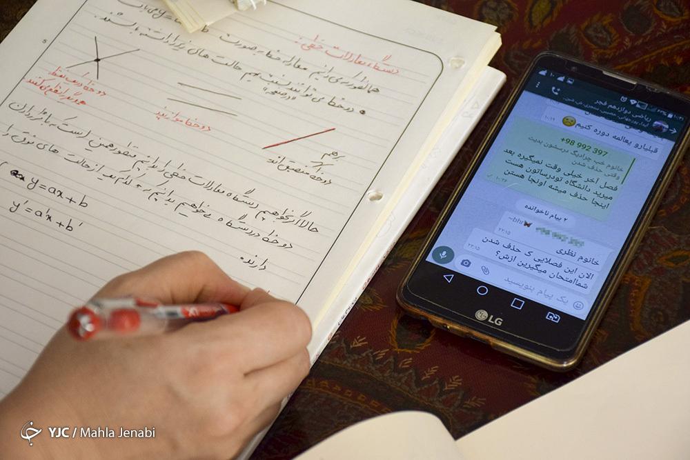 توزیع گوشی هوشمند بین دانش آموزان نیازمند
