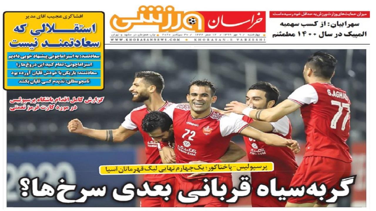 خراسان ورزشی - ۹ مهر