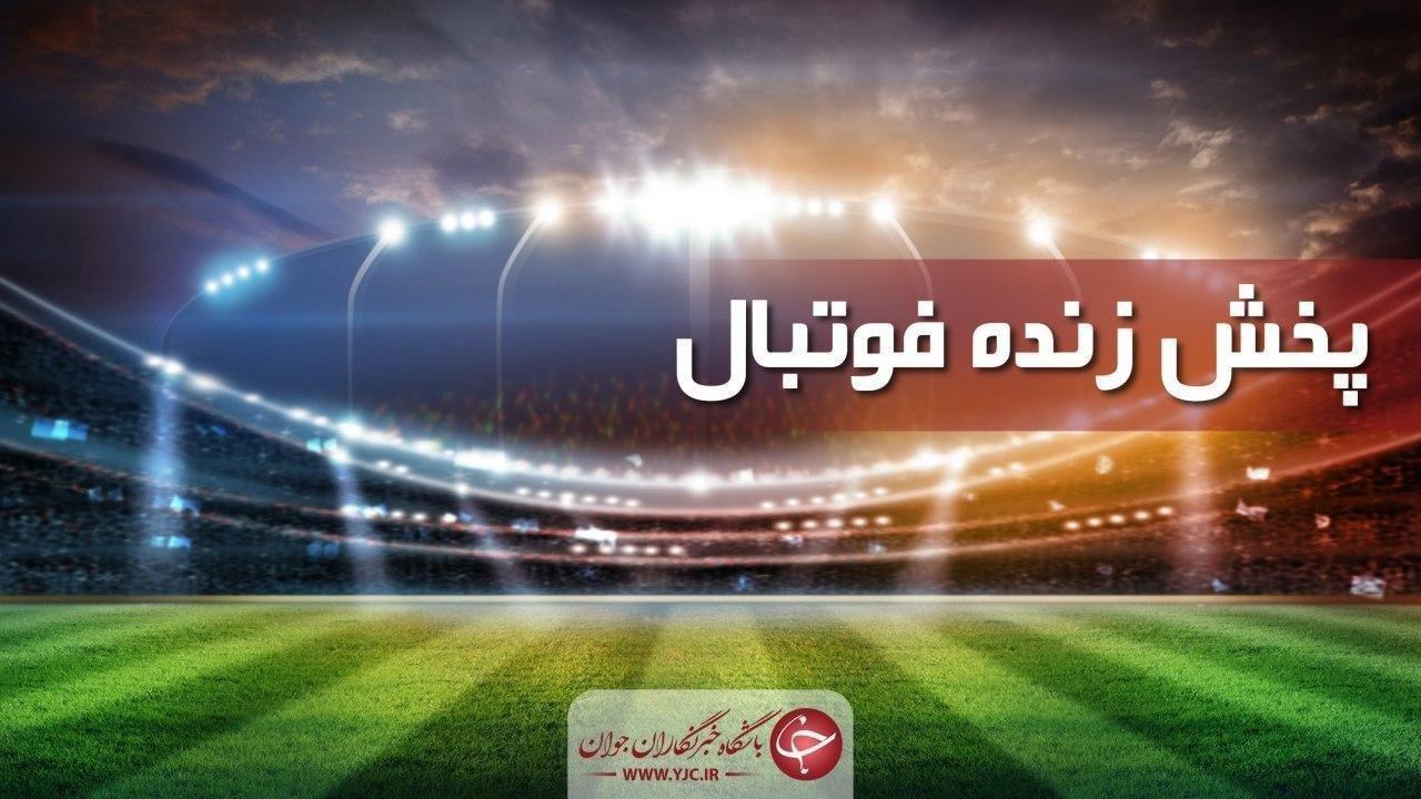 پخش زنده فوتبال پرسپولیس - پاختاکور