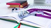 78 درصد داوطلبان آزمون کارشناسی ارشد پزشکی انتخاب رشته کردهاند
