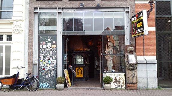 باشگاه خبرنگاران -در موزه شکنجه آمستردام، گیوتین را از نزدیک ببینید