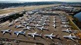 پول صندلیهای خالی هواپیما از مسافران دریافت نخواهد شد