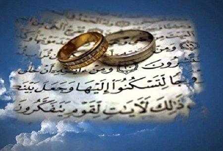 ازدواج داماد لبنانی و عروس اوکراینی تازه مسلمان در حرم شاه عبدالعظیم + عکس