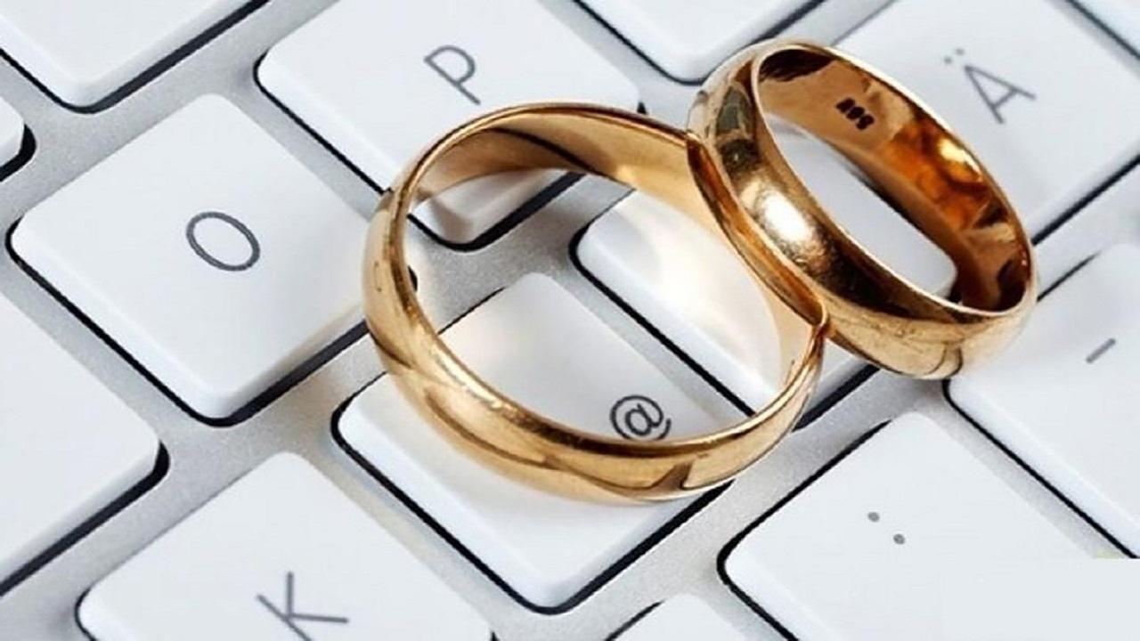 ازدواجهای اینترنتی بستری برای کلاهبرداریهای میلیاردی/در سایتهای همسریابی چه میگذرد؟