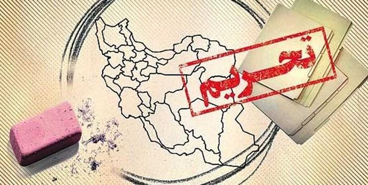 ایران به تحریم غربیها دهن کجی میکند؟