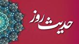 وَ،حديث،عترت،معصومين،نزد،قرآن