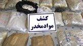 باشگاه خبرنگاران -باند توزیع کننده مواد مخدر صنعتی در مشهد متلاشی شد